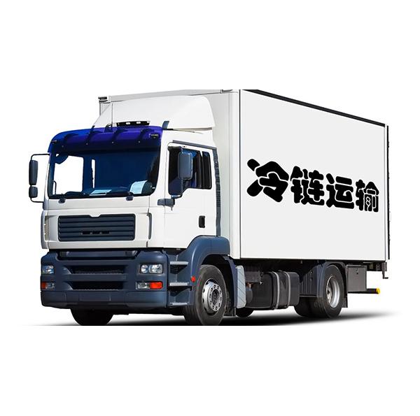 江苏食品运输冷链车